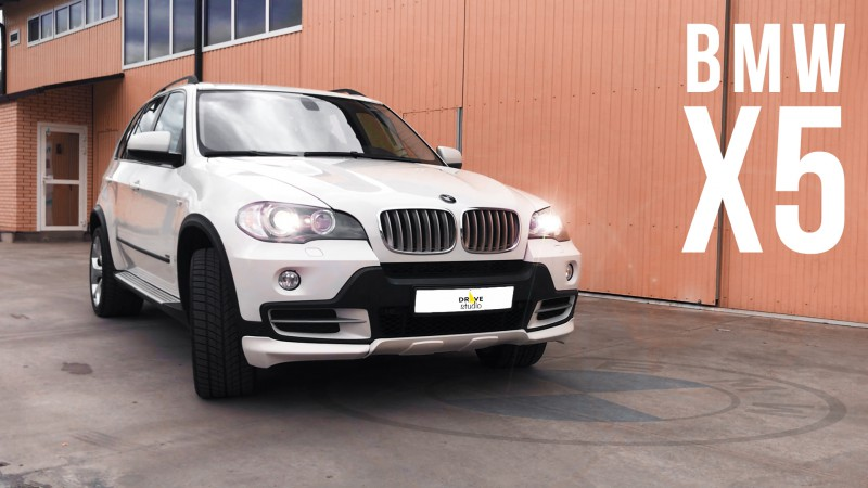 Drive Studio: BMW X5