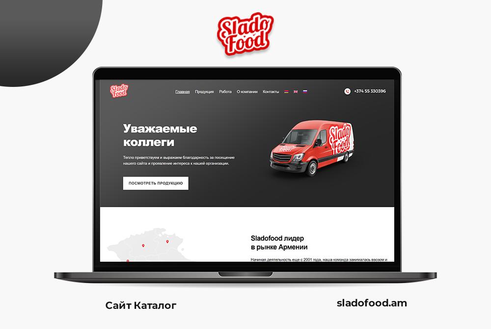 Создание сайт каталога для компании Sladofood