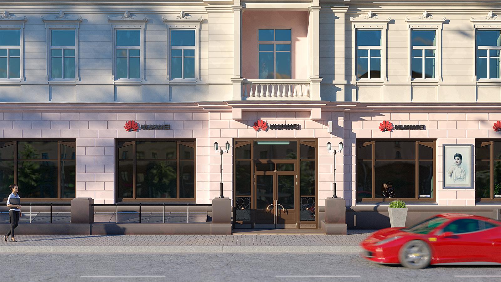 Офис Хуавэй. Москва.