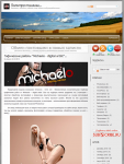 """Блог на WordPress """"Палитра тишины - веб-дизайн и не только"""""""