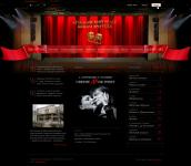 Ярославский театр юного зрителя