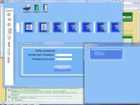 программа сборки  и расчета параметров систем вентиляции