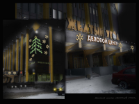 Новогоднее световое оформление делового центра «Желтый угол»