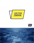 систем-линк