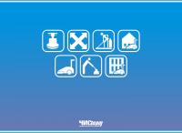 Иконки для клининговой компании