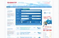 АвиаТур - официальный сайт