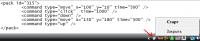 Симулятор мыши по командам из xml