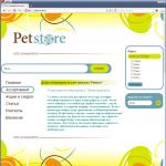 Магазин товаров для животных petstore-spb.ru