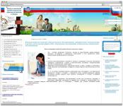 Портал консультационной службы по налогам и сборам