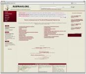 Разработка базы данных правового портала