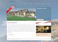 Продажа отеля в Австрии