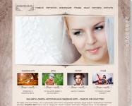 Сайт-портфолио свадебного фотографа