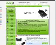 Интернет-магазин по продаже usb адаптеров