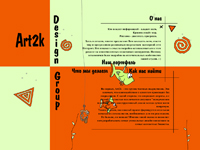 """Презентационный сайт студии """"Art2k Creative Group"""""""