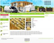 Сайт-каталог строительного магазина