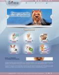 Сайт - магазин. Товары для животных