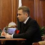 Постановление о продлении срока наказания, перевод на грузинский