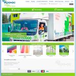 Интернет магазин ikronos.ru