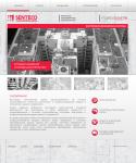 Сайт компании Senteco