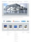 Сайт завода металоконструкций