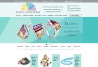 Интернет-магазин ювелирных изделий Радуга Самотсветов