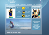 сайт фитнессцентра