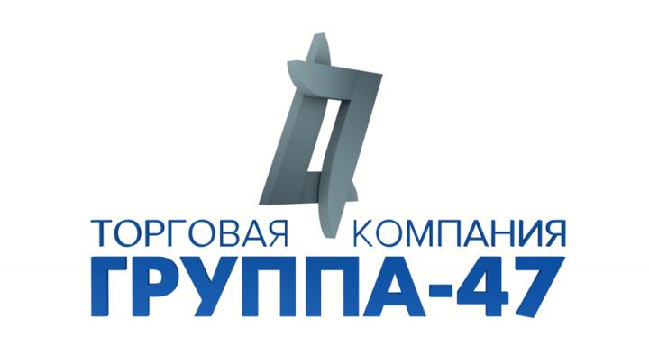 Логотип ТКГруппа-47
