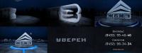 """РОЛИК """"ЖБК3 УВЕРЕН"""""""