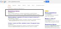 derevanna.ru