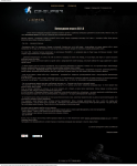 Командная игра в Counter-Strike 1.6