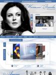 Официальный сайт Наталии Власовой