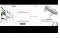 LandingPage для веб-студии