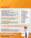 vacancy 2: Текст и дизайн вакансии для агентства недвижимости