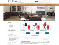 Интернет магазин офисной мебели