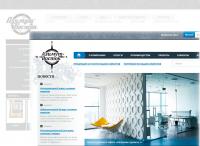 Сайт по предложению услуг закупки