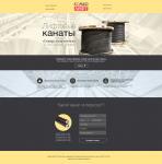 http://kanaty.combolift.ru/