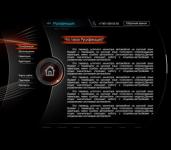 Сайт авторизованного сервиса BMW