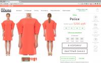 Интернет-магазин бренда KATYA EROKHINA