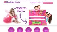 Alexgrim Studio