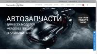 Интернет-магазин автозапчастей MercedesPRO