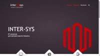 Сайт ИТ компании Inter-SYS