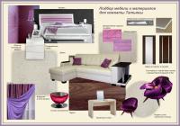 Подбор мебели и материалов для проекта спальни
