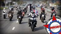 Закрытие сезона мото-клуба Ducati (Москва)