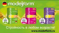 """Рекламный интернет-ролик """"Modelform"""" - препарат для похудания"""