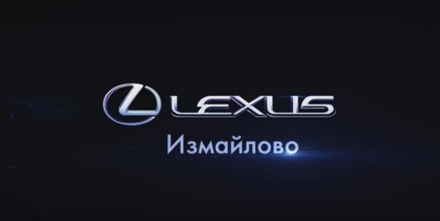 """Сценарий для ролика """"Автосалон Lexus"""""""
