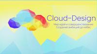Cloud-Design