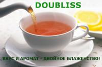 Торговая Марка чая
