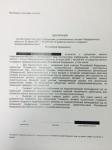 Декларация о принадлежности к СМП