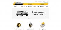 """Сайта авто-дилера компании """"Legeartis"""", Россия, Москва"""