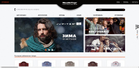 """Верстка интернет-магазина одежды """"Bersalio"""""""